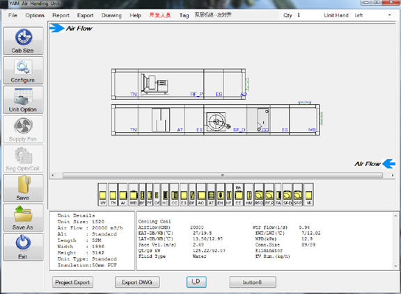 AHU Selection Software interface
